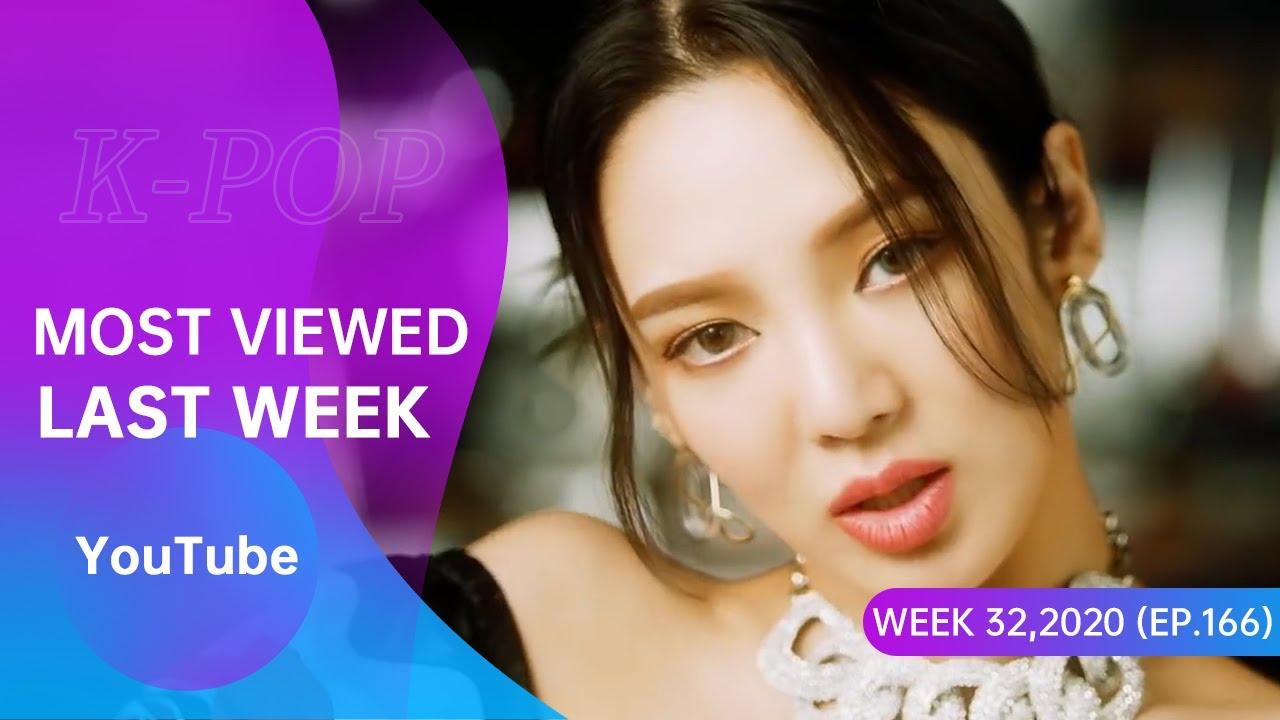 Download [TOP 30] MOST POPULAR K-POP MV IN ONE WEEK [20200802-20200808]
