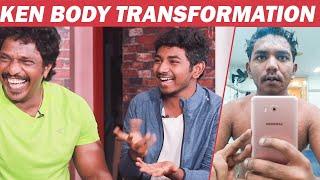 எங்க அப்பாவுக்கு ஒரு உருண்டைய போடவேண்டியது தான்! Asuran Ken   Celebrity Trainer Sivakumar