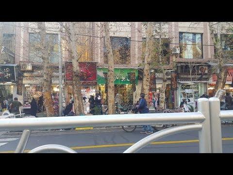Tehran City, IR Iran - October 12, 2017 (Part 2)