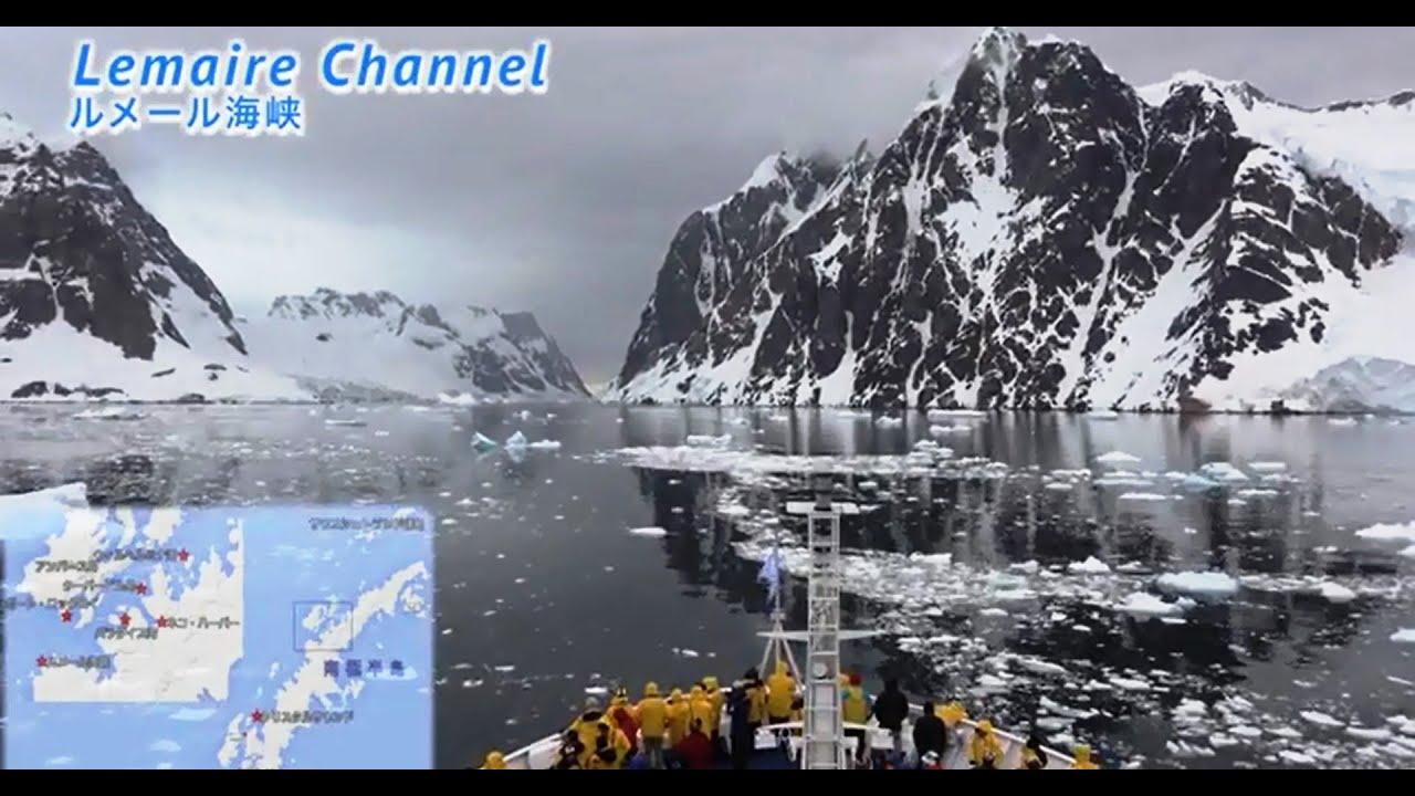 【動画】南極圏クルーズ