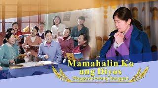"""Praise Song """"Mamahalin Ko ang Diyos Magpasawalang-hanggan"""""""