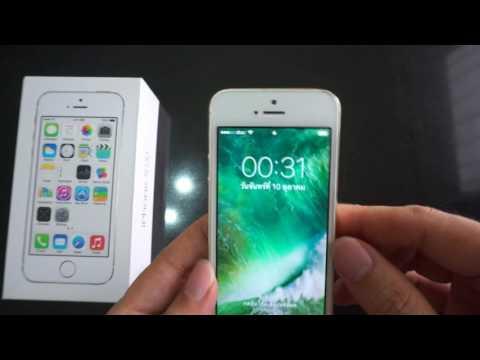ขาย iphone 5s 16GB สีทอง (รีวิว)