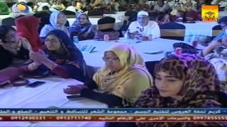 شريف الفحيل - الكان داكا - حفل عيد الفطر 2014