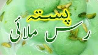 Rasmalai Recipe Video Rasmalai Recipe with Full Cream Milk Powder by Recipes Mix