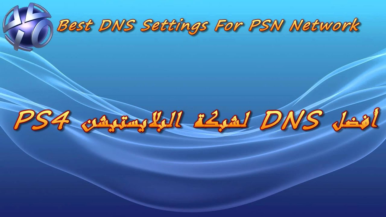 how to find best dns server for ps4