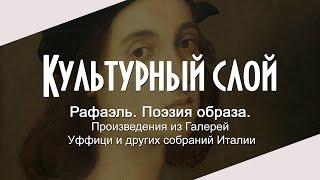 видео Музей изобразительных искусств имени Пушкина представляет выставку