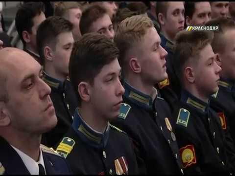 Кадетов краснодарского президентского училища поздравили первые лица города