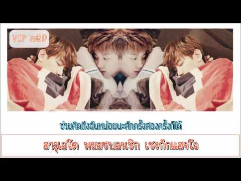 [Karaoke/Thaisub] BAEKHYUN - Beautiful (EXO NEXT DOOR OST)