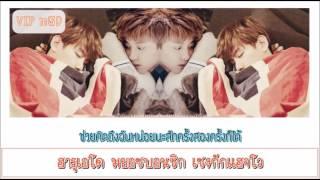 [Karaoke/Thaisub] BAEKHYUN - Beautiful (EXO NEXT DOOR OST)
