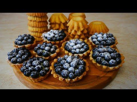 ИХ СТОИТ ПРИГОТОВИТЬ Песочные корзинки с заварным кремом и ягодами ЛУЧШИЙ рецепт ПЕСОЧНЫХ КОРЗИНОК