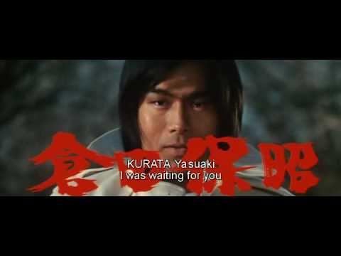 Trailer - Dragon Princess [Sonny Chiba].avi