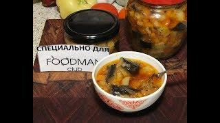 Салат на зиму из баклажанов и кабачков