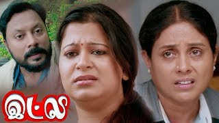 Inba Twinkle Lilly Movie Climax Scene | Kovai Sarala | Saranya Ponvannan | Kalpana |Itly
