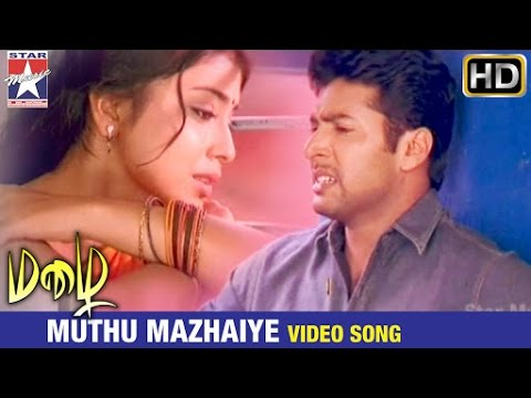 Mazhai Tamil Movie Songs HD | Muthu Mazhaiye Video Song | Shriya | Jayam Ravi | Devi Sri Prasad