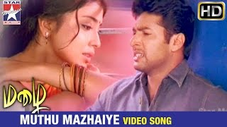 Download Hindi Video Songs - Mazhai Tamil Movie Songs HD | Muthu Mazhaiye Video Song | Shriya | Jayam Ravi | Devi Sri Prasad