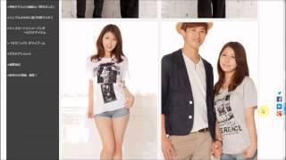 http://fashion.yumenogotoshi.com/ グラビアアイドル・亜里沙さん コラ...