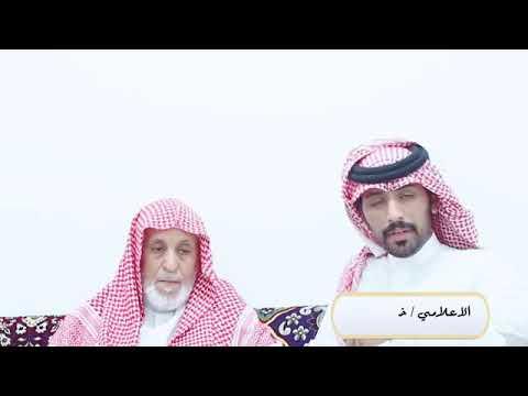 الشيخ راشد المري