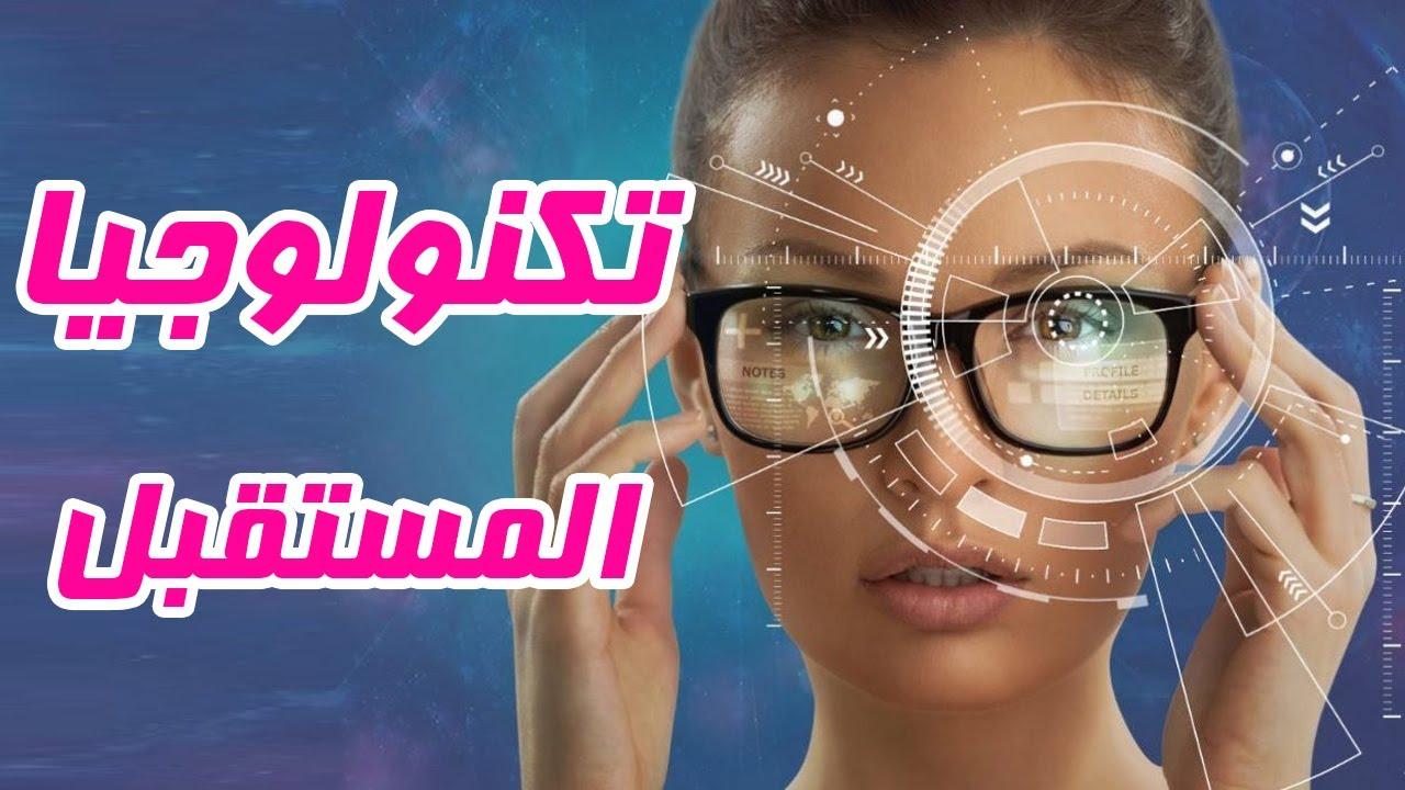 أحدث أجهزة التشخيص والعلاج وتصحيح الإبصار في طب وجراحات العيون |EgyLasik