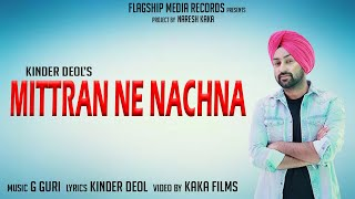 Mittran Ne Nachna (Full ) : Kinder Deol | New Punjabi Songs 2019 | Latest Punjabi Songs 2019