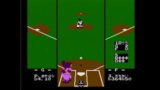 【動画の説明】 1986年12月10日発売の プロ野球ファミリースタジアム(...