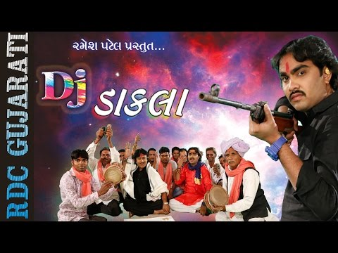 DJ Dakla  Ramava Aavo Re Maa  Jignesh Kaviraj  Nonstop  Gujarati DJ Dakla Songs 2016  HD VIDEO