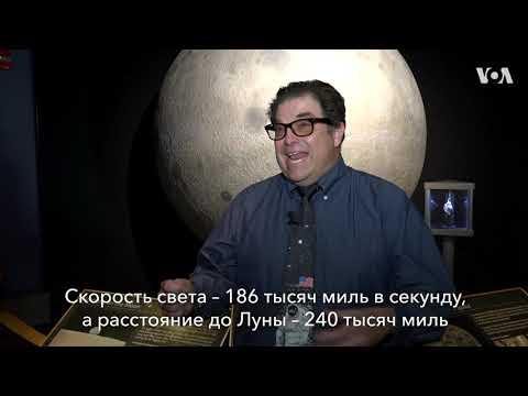 Мифы «Лунного заговора»: