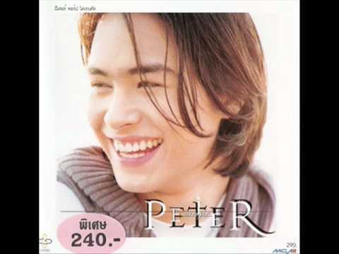 Peter Corp Dyrendal เพลง รักเข้าไป
