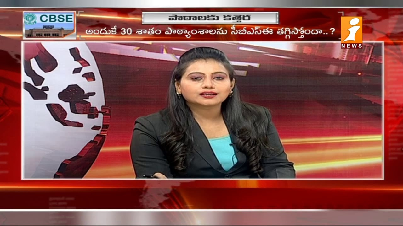 Debate on CBSE Syllabus Reduction Effect on Students and Their Future | Part-2 | iNews