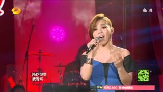 李佳薇《勇敢》-《我是歌手 3》第十期单曲纯享 I Am A Singer 3 EP10 Song: Jess Lee Performance【湖南卫视官方版】