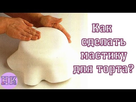 Как обтянуть торт МАСТИКОЙ.  How to cover the cake with mastic.
