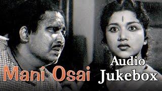 Mani Osai (1962) All Songs Jukebox | Kalyan Kumar, Vijaya Kumari | Old Tamil Hit Songs