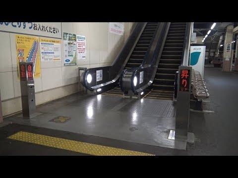 駅 越後 湯沢