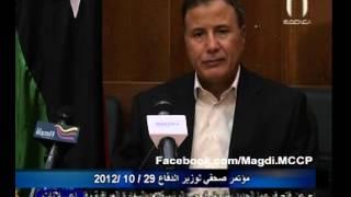 كلمة أسامة الجويلي بخصوص احداث بني وليد 29-10-2012