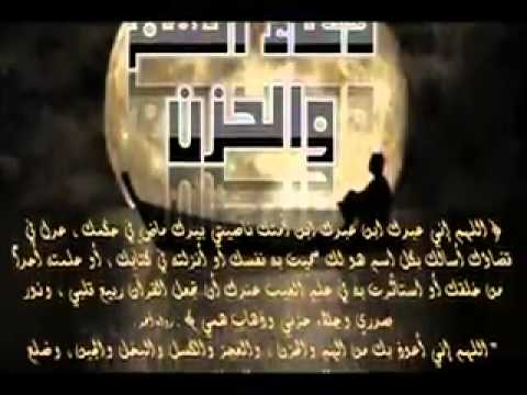 اللهم باعد بيني وبين النار أدعية مستحبة في صلاة الفجر منوعات