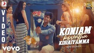 Konjam Kovatha Koraiyamma Tamil Pop Music   Ben Human