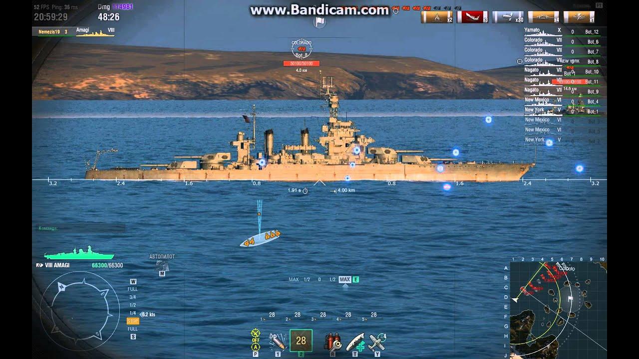 Обои мир кораблей, wows, wargaming net, выстрел, wg, пламя. Игры foto 13