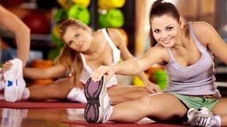 Уроки фитнеса. Занятия для похудения.
