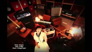 เก้าอี้ไม้ - เพลงสอง ( Official Audio )