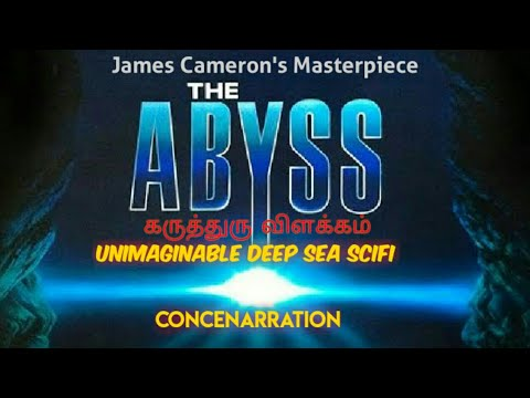 Download The Abyss Explained|Tamil|A.I.T|Conceptual Narration|Best in Class