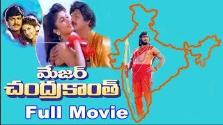 Republic Day Special Movie - Major Chandrakanth Telugu Full Movie - NTR, Mohan Babu