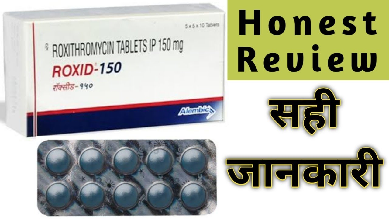 Download Roxid 150 Tablet Review || Uses, Benefits, Side Effects, Doses, Price in Hindi