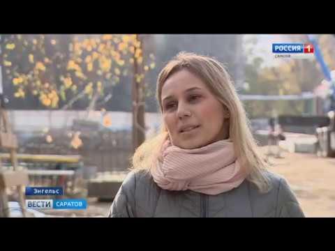 В посёлке Приволжский в Энгельсе возводят новую школу
