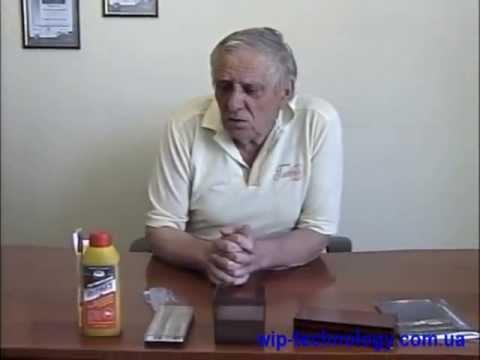 Видео Оцинковка 0 5 одинцово