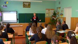 Украинские реформы. Реформа среднего образования, часть 1
