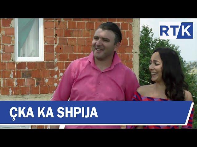 Çka ka Shpija - Episodi 1 Sezoni i V-të    17.09.2018