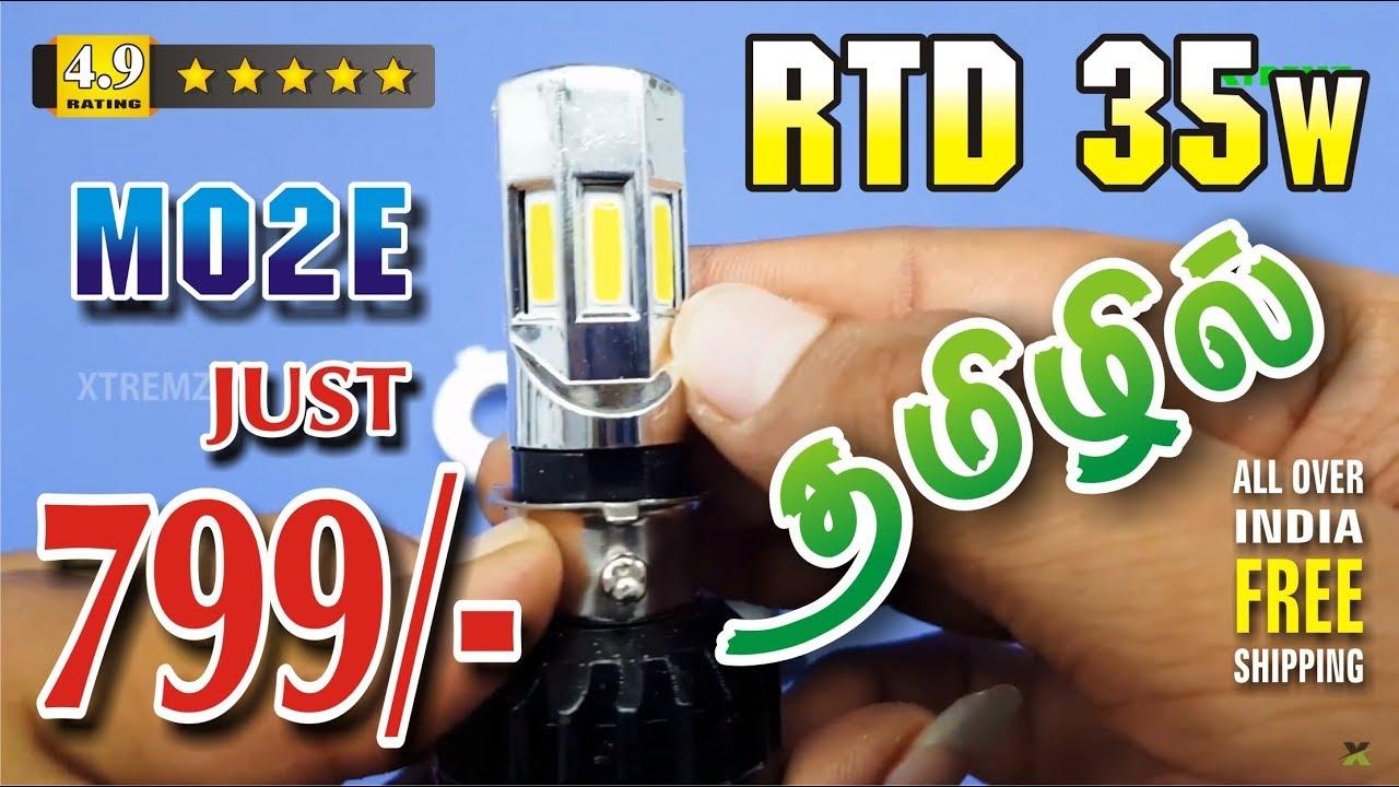 Rtd Led Headlight Wiring Diagram