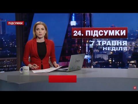 Евровидение 2017 финал - смотреть онлайн