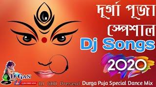 Durga Puja Special kabu tu (Bhojpuri Puja Dance Mix) DJ  GAN