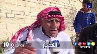 مطالبات بتغيير موقع مدرسة أبو صياح بالزرقاء لحماية الطلاب - (5-2-2018)