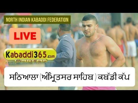 Sathiala (Amritsar) North India Federation Kabaddi Cup 25 Feb 2017 (Live Now)